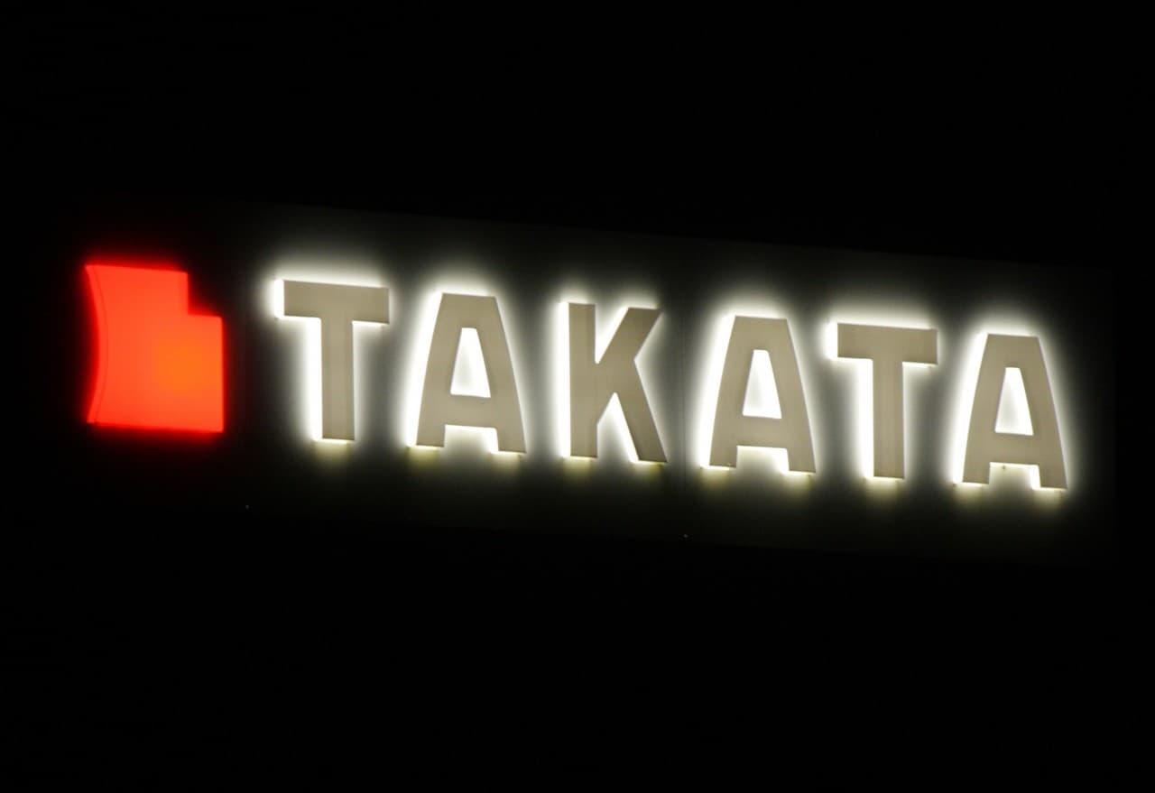 Takata Airbag Recall Guide (Updated)